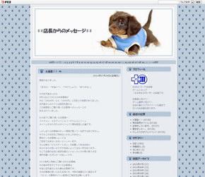 wk_110729hibikore02.jpg