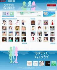wk_110803loveplus01.jpg