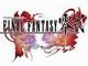PSP「FINAL FANTASY 零式」無料体験版配信決定