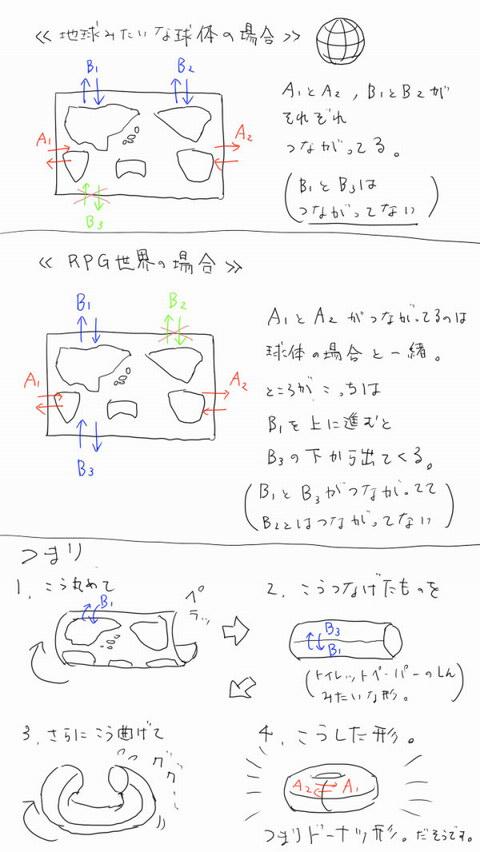 wk_110804hibikore02.jpg