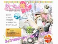 ky_hato_0812_001.jpg