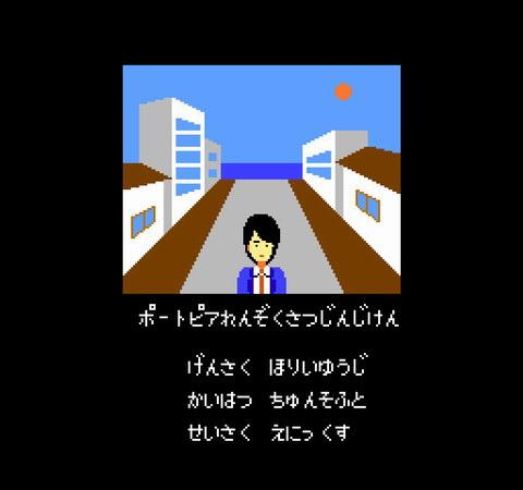 wk_110816hibikore02.jpg