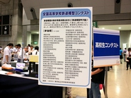 ky_tetsu_0819_300.jpg