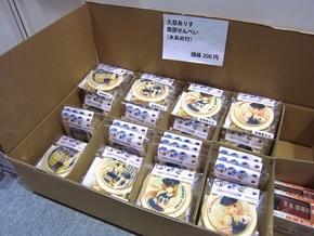 ky_tetsu_0819_304.jpg