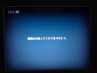 wk_110823hibikore09.jpg