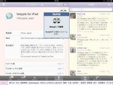 ah_twi.jpg