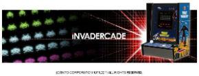 ah_invade.jpg