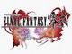 PSP「FINAL FANTASY 零式」ダウンロード版の販売決定