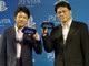 SCEJ Press Conference:クリエイターへの挑戦状でありSCEとしての決意 PlayStation Vita、ローンチ26タイトル