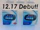 TGS2011:本邦初公開! PS Vitaのパッケージ&周辺機器を写真で紹介