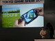 TGS2011【基調講演】:PS Vitaはさらに進化する——。基調講演で明らかになった新技術とは?