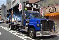 tm_20111028_battlefield01.jpg