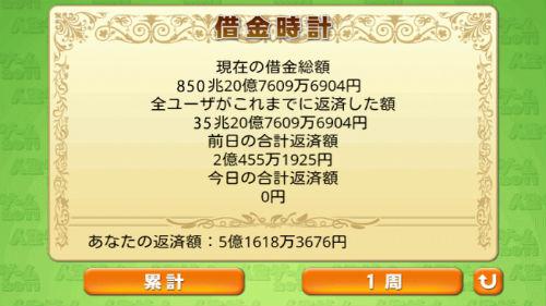ah_jinsei2.jpg