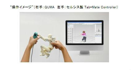 ah_quma2.jpg