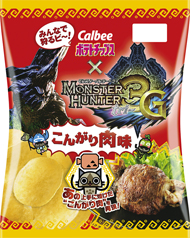 tm_20111205_monsterhunter3g03.jpg
