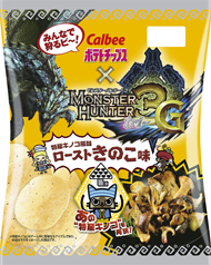 tm_20111205_monsterhunter3g04.jpg
