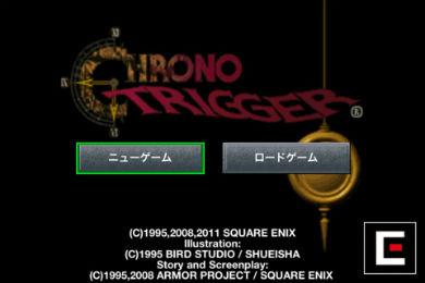 ah_trigger1.jpg