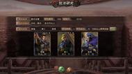tm_20120112_sangokushi06.jpg