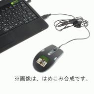 tm_20120116_mousephotoframe02.jpg