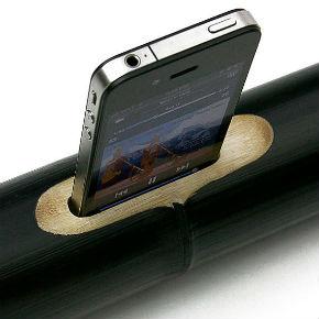 ah_bamboo2.jpg