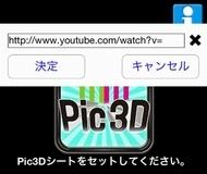 ky_3d_0119_003.jpg