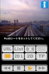 ky_3d_0119_004.jpg
