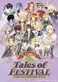 tm_20120120_talesof01.jpg