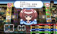 tm_20120123_squareenix02.jpg