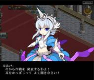 tm_20120126_logres03.jpg