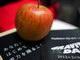 編集部に謎の小包:あらためてりんごで重力を知る PS Vita「GRAVITY DAZE」から贈り物が届きました