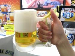 ky_beer_0206_001.jpg