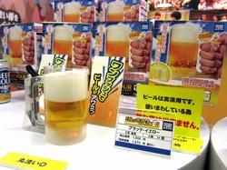 ky_beer_0206_002.jpg