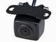 夜間でも見えやすい車載用小型リアビューカメラ「RVC299」
