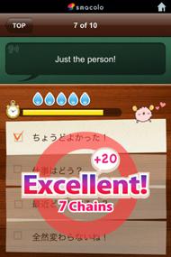 tm_20120306_eitama02.jpg