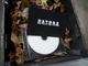 ナニコレ:編集部にまたも謎の荷物。怪しげな木箱から出てきた「DATURA」とは……