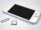 旅するガジェット:SIMロックなんて要らない?——海外旅行ついでにSIMフリーiPhone4Sを買うすすめ