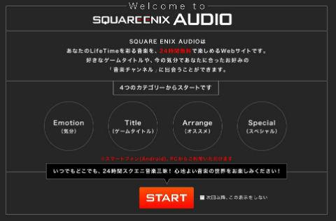 ah_audio.jpg