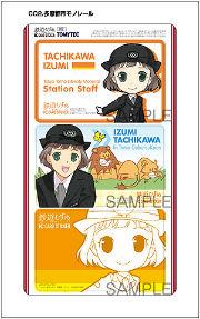 ah_musume3.jpg
