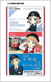 ah_musume4.jpg