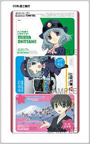 ah_musume5.jpg