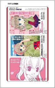 ah_musume6.jpg