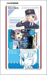 ah_musume7.jpg