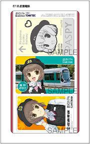 ah_musume8.jpg