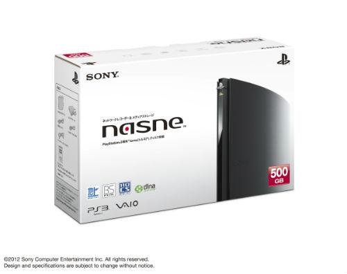 ah_nasne_Box.jpg