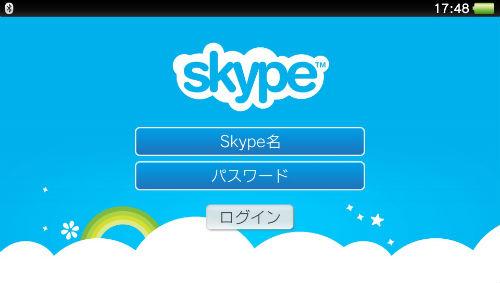 ah_skype1.jpg