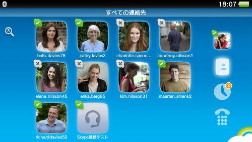 ah_skype2.jpg