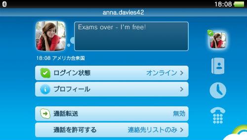 ah_skype3.jpg
