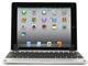 ナニコレ:iPadがMacbook Airみたいになっちゃうキーボード、Kickstarterで実現へ