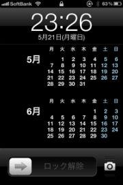 ah_mote2.jpg