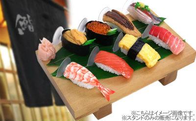 ah_sushi3.jpg